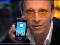 Рекламный ролик LG P500 Optimus One