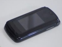 Видео обзор Motorola RAZR2 V9 Ferrari