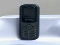 Видео обзор Motorola WX180