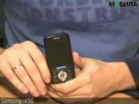 Видео обзор Samsung SGH-i450 от Mabila.ua