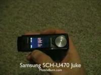 Видео обзор Samsung Juke