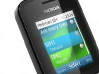 Промо видео Nokia 110