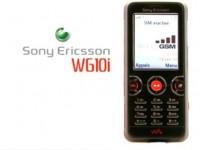Демо-видео SONY ERICSSON W610i от WorldGSM