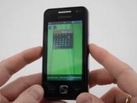 Видео-обзор Samsung C6712 Star II DUOS