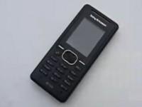 Видео обзор Sony Ericsson K330