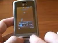 Видео обзор LG KE970 Shine