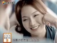 Рекламный ролик HTC Tattoo