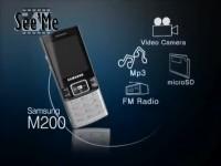Рекламный ролик Samsung SGH-M200