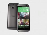 Рекламный ролик HTC One M8