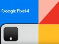 Google Pixel 4 - промо видео